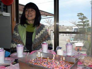Yokoyama Kyoko