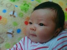Kaya Evelyn Sack , born Oct. 21, 2011, in Tokyo.