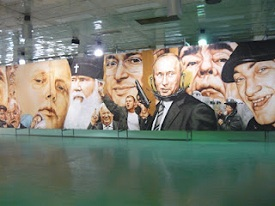 "The paradoxical nature of Russia was captured in the  recent art exhibit ""Rodina"" (""Motherland,"") which opened at the end of May after twice being banned.The paradoxical nature of Russia was captured in the recent art exhibit ""Rodina"" (""Motherland,"") which opened at the end of May after twice being banned."